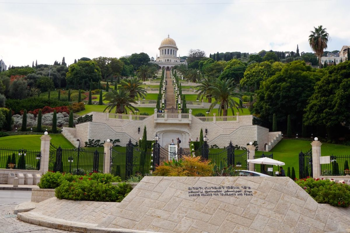 Bahá'í Gardens in Israel
